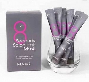 НОВИНКА  Профессиональная 8 секунд супер быстрая маска для волос (Корея)