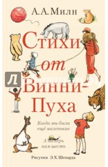 """Уцененные журналы и книги. Всегда низкие цены - 33 !!! — Книги для детей """"Малыш"""" — Детская литература"""