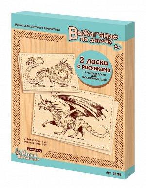 Доски для выжигания. Драконы, 4 шт, форматы А4+А538