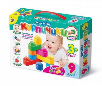 Магазин игрушек. Огромный выбор! Готовим подарки к НГ — Конструкторы для малышей — Конструкторы и пазлы