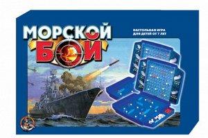 Настольная игра Десятое королевство Морской бой-1 жесткая упаковка137