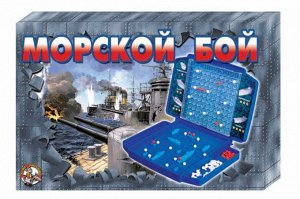 Настольная игра Десятое королевство Морской бой-2 (ретро), жесткая упаковка384
