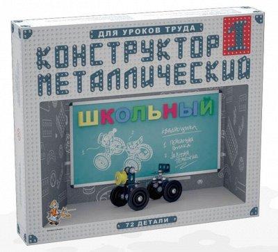 Магазин игрушек. Огромный выбор для детей всех возрастов — Конструкторы деревянные и металлические — Конструкторы и пазлы