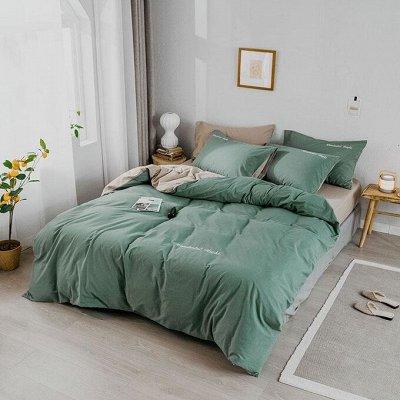 СВК текстиль для спальни. Бюджетно — КПБ ALANNA/VEGA — Двуспальные и евро комплекты