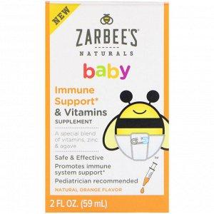 Zarbee's, Детская добавка с витаминами для укрепления иммунитета, с натуральным апельсиновым вкусом, 59мл (2жидк.унции)