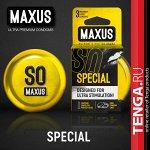 MAXUS Special condoms. Презервативы Точечно-ребристые 3 шт.