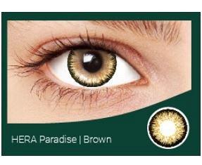 Перекрывающие цветные контактные линзы HERA PARADISE Brown -1.0 ВС 8.6 (2 линзы)