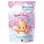"""Детская пенка 2 в 1 для волос и тела с 1х дней жизни (Без слез) аромат детского мыла """"Kewpie"""" 350 мл"""
