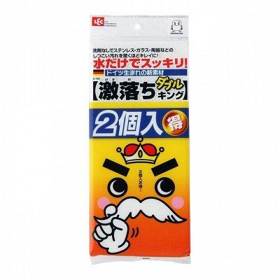 Японская бытовая химия! Развоз 29 мая!