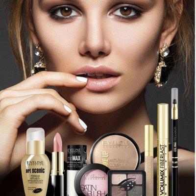 ♡♡♡ Eveline. Польская косметика.  ♡♡♡ Большой приход товара