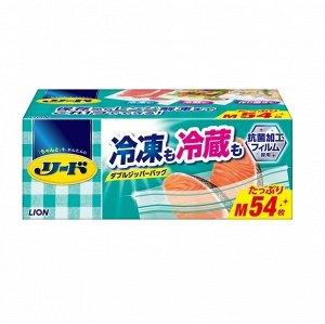 """Пакет """"Reed"""" с двойной молнией для длительного хранения и замораживание продуктов и готовых блюд в холодильнике / морозильнике. Размер М (20,6х17,8 см) 54 шт / 15"""