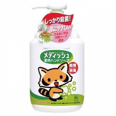 Японские блокаторы вирусов — Детские влажные салфетки и мыло