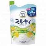 Молочное увлажняющее жидкое мыло для тела с цитрусовым ароматом «Milky Body Soap» 400 мл