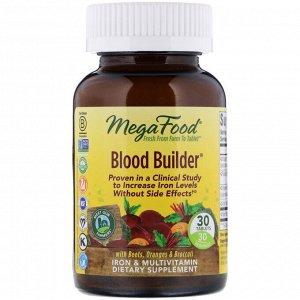 MegaFood, Blood Builder, 30 таблеток