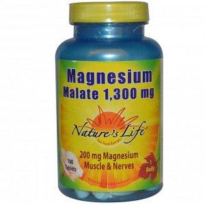 Nature&#x27 - s Life, Magnesium Malate (Малат магния), 1300 мг, 100 таблеток