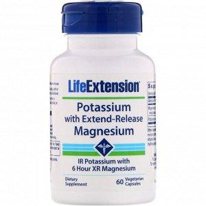 Life Extension, Калий с магнием пролонгированного действия, 60вегетарианских капсул