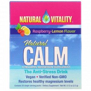 Natural Vitality,  - Натуральное успокаивающее - , со вкусом лимона и малины, 30 порционных пакетиков, 0.12 унций (3.3 г)