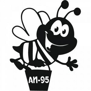 Наклейка пчела на бак АИ 95
