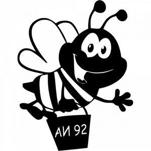 Наклейка пчела на бак АИ 92