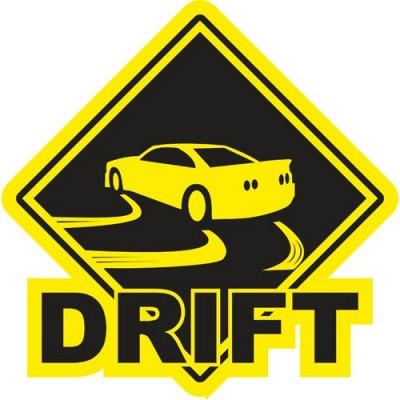 🌟Яркие наклейки! Обновляем квартиру! Украшаем авто!🌟 — Авто. DRIFT — Аксессуары