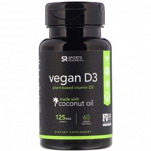 Sports Research, Витамин D3 для веганов, 125 мкг (5000 МЕ), 60 растительных мягких таблеток