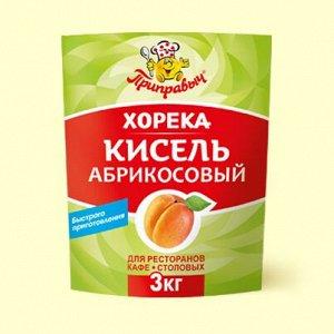 Кисель абрикосовый «Horeca»