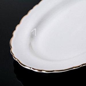 """Тарелка овальная 23 см """"Золото"""""""