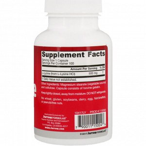Jarrow Formulas, L-Lysine, 500 мг, 100 капсул