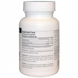 Source Naturals, GastricSoothe, 37,5 мг, 120 капсул