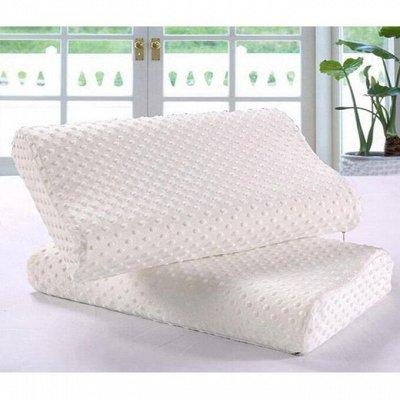 🌃Сладкий сон! Постельное белье,Подушки, Одеяла 💫 — 595 рублей! Подушка ортопедическая — Ортопедические подушки