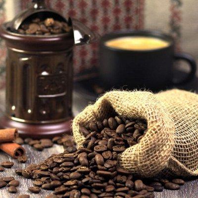 ☕ 50 оттенков кофе. Большая скидка на Швейцарию! — Кофе вкусовой со всего мира от 100гр! * Все виды помола! — Кофе и кофейные напитки