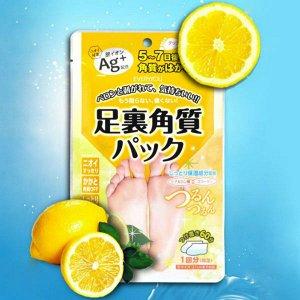 """36657 """"EVERYYOU"""" Носочки-пилинг с экстрактом плодов лимона и ароматом грейпфрута, 1 пара"""