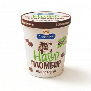 Мороженое «Натур пломбир» шоколадный в ведерке, 410 грамм. Гроспирон.