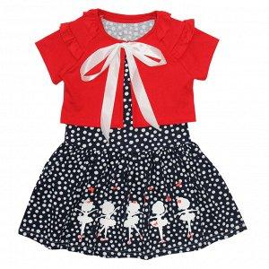 Платье Модель 837