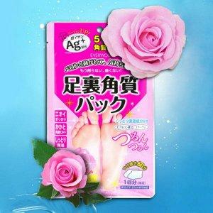 """36656 """"EVERYYOU"""" Носочки-пилинг с маслом шиповника и ароматом розы, 1 пара"""