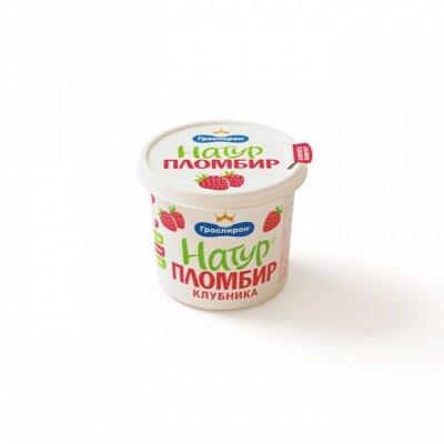 Огромный выбор мороженого — Стакан бумажный — Мороженое