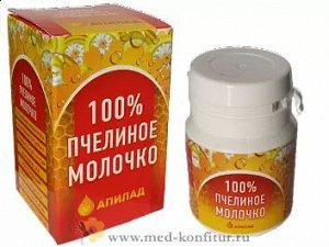 Пчелиное молочко 100% 5 гр