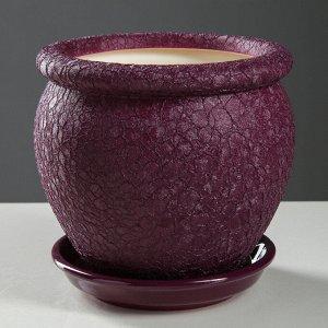 """Горшок для цветов """"Вьетнам"""" шёлк, фиолетовый, 1,5 л"""
