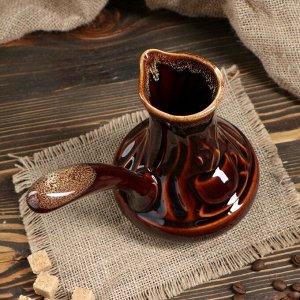 """Турка для кофе """"Пенёк"""", коричневая, 0.5 л"""