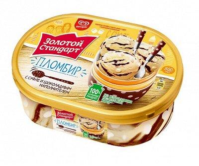 Огромный выбор мороженого — Контейнер — Мороженое