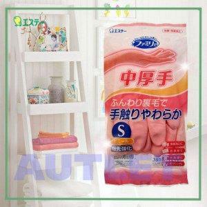 """""""ST"""" """"Family"""" Перчатки  для бытовых и хозяйственных нужд (винил тонкие, размер S (розовые)"""