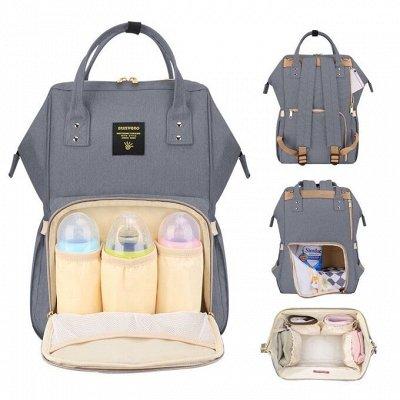 ♥♥♥S*u*m*k*off.-73 Осень. Новинки сумок  — Многофункциональный и модный рюкзак для мам. Хит продаж!  — Рюкзаки