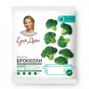 Капуста Брокколи, ЕД, Планета Витаминов, 400 г, (25)