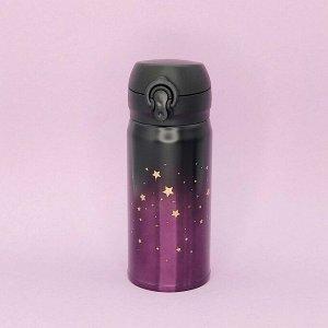 "Термос ""Space"", pink (350ml)"