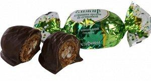 Конфеты Инжир с грецким орехом