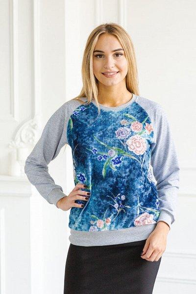 АмадЭль. Одежда для всей семьи 6 — Толстовки женские — Толстовки