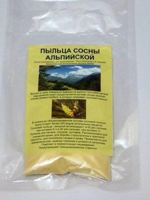 Пыльца сосны альпийской 50 гр.