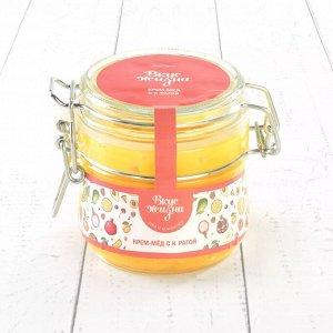 Крем-мёд с курагой с бугельным замком 250 гр.
