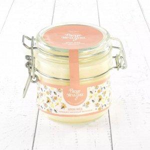 Крем-мёд таежный с маточным молочком с бугельным замком  250 гр.