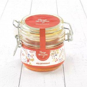 Мёд дягилевый с бугельным замком  250 гр.